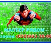 Изображение в Телефония и связь Ремонт телефонов Профессиональный, быстрый и качественный в Минске 1