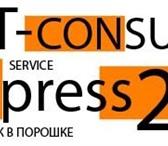 Фотография в Компьютеры Принтеры, картриджи Наша компания занимается ремонтом и обслуживанием в Москве 0