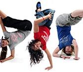 Фото в Отдых и путешествия Детские лагеря Hip-Hop в школе танцев STUDY-ONHip-hop – в Челябинске 7950