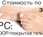Фотография в Образование Курсы, тренинги, семинары ПРОГРАММА КУРСА:Данный экспресс-курс включает в Москве 3500