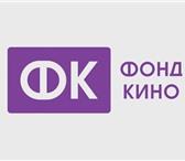 Фото в Работа Вакансии Приглашаем вас принять участие, став актерами в Москве 29000
