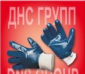 Изображение в Одежда и обувь Аксессуары Нитриловые перчатки(арт.НРП-1)- за 43 руб., в Москве 43