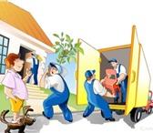 Фотография в Работа Разное Квартирные и офисные переезды(пианинно,сейфы),услуги в Томске 250
