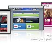 Foto в Компьютеры Создание web сайтов Разработка и создание сайтов, Внесение изменений в Артемовском 2000