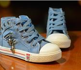 Изображение в Для детей Детская обувь Занимаюсь продажей детской обуви,одежды,игрушек,подарков,аксессуаров в Тольятти 500