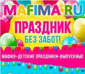 Фото в Развлечения и досуг Организация праздников Каждый День Рождения детей не обходиться в Санкт-Петербурге 0