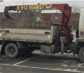 Изображение в Авторынок Автогидроподъемник (вышка) Услуги самогруза в Новосибирске 5 тонн. Стрела в Новосибирске 850