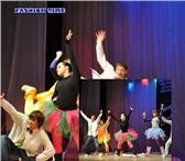 """Изображение в Образование Школы Школа Танцев """"Fashion Time"""" ведет набор в в Ейск 0"""