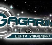 Изображение в Работа Вакансии В связи с открытием нового кафе Gagarin.cafe в Москве 29000