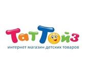 """Фотография в Для детей Детские игрушки """"Таттойз"""" - интернет-магазин с широким выбором в Казани 149"""