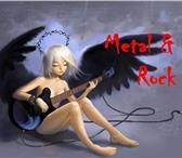 Foto в Хобби и увлечения Музыка, пение Набираю музыкантов в рок-группу ,  стиль в Кургане 0