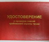 Изображение в Образование Разное Курс предназначен для специалистов и руководителей в Ростове-на-Дону 1000