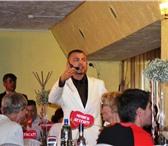 Фото в Развлечения и досуг Организация праздников Креативная команда профессионалов сделает в Магнитогорске 0