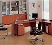 Foto в Мебель и интерьер Офисная мебель Мебель для офиса • Серия  универсальной в Нижнем Тагиле 1000