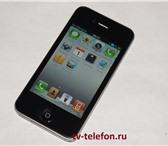 Фотография в Электроника и техника Телефоны Сотовые телефоны с  телевизорамиВним ание! в Москве 2500