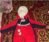 Foto в Одежда и обувь Детская одежда Очень теплый комбинезон для ребенка до 6 в Новосибирске 1000