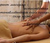 Фотография в Образование Курсы, тренинги, семинары По окончанию выдаётся СЕРТИФИКАТ установленного в Москве 12500