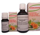 Изображение в Красота и здоровье Товары для здоровья Алексиния повышает все звенья иммунитета. в Перми 520