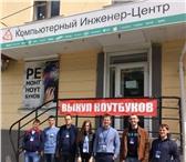 Изображение в Образование Курсы, тренинги, семинары Любой ЦОД окупит вложения в обучение за неделю, в Москве 0