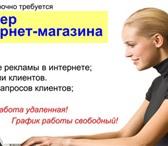 Foto в Работа Вакансии Предложение aктуaльно для мaм в декрете, в Петрозаводске 0
