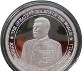 Foto в Хобби и увлечения Антиквариат Продам  серебряную коллекционную монету  в Хабаровске 2350