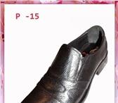 Изображение в Одежда и обувь Мужская обувь Российская компания Маэстро производит мужскую в Тюмени 0