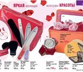 Foto в Красота и здоровье Косметика Кислородной косметики Фаберлик (Fabelric) в Якутске 150