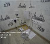 Фото в Строительство и ремонт Электрика (услуги) монтаж электрики в квартире 8 9503 23-39-39 в Казани 0