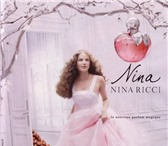 Фотография в Красота и здоровье Парфюмерия Предлагаем Вам элитную парфюмерию для женщин в Москве 50