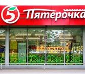 Фото в В контакте Поиск партнеров по бизнесу Ищем инвестора, партнера в бизнес, связанный в Москве 30000000