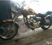 Фото в Авторынок Мопед Продается мой лучший друг:) Chopper Jordan в Казани 17000