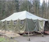 Foto в Отдых и путешествия Товары для туризма и отдыха Продам армейские палатки типа УСТ-56, УСБ_56, в Екатеринбурге 15000