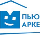 Изображение в Компьютеры Компьютеры и серверы Интернет магазин электроники, компьютерной в Москве 0