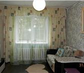 Фото в Недвижимость Аренда жилья Сдам уютную комнату в центре на длительный в Архангельске 7500