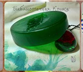 Фотография в Красота и здоровье Косметика Натуральное глицериновое мыло с настойкой в Краснодаре 67