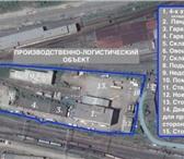 Фото в Недвижимость Коммерческая недвижимость Сейчас очень удачное время для расширения в Москве 75000000