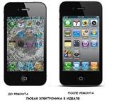Изображение в Телефония и связь Ремонт телефонов Бесплатно! Проводится консультация по ремонту, в Сочи 0