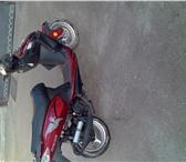 Foto в Авторынок Скутер Продам скутер 150 кубовый в отличном состоянии в Кизляр 35000