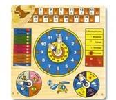 Изображение в Для детей Детские игрушки Часы  календарьМногофунк циональная   развивающая в Воронеже 236