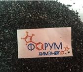 Изображение в Прочее,  разное Разное Уголь Silcarbon K835 в течение многих лет в Ростове-на-Дону 399