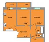 Фотография в Недвижимость Квартиры Продаю 3х комнатные квартиры в новом доме в Нижнем Новгороде 5550000