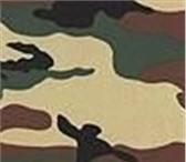 Изображение в Одежда и обувь Мужская одежда Костюм камуфляж(КМФ) – почтой.Костюмы камуфляж, в Владивостоке 2500