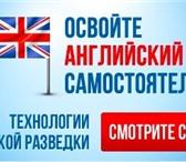 Фотография в Образование Иностранные языки Смотрите прямо сейчас уникальные видео-уроки в Санкт-Петербурге 0