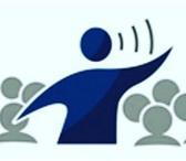 Фотография в Образование Курсы, тренинги, семинары Речь как инструмент успеха – базовый практический в Екатеринбурге 9600