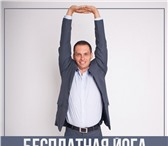 Фото в Красота и здоровье Фитнес Сб, 14.00-16.00 Попробуйте йогу! Простые в Москве 0