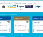 Foto в Прочее,  разное Билеты Заказ билетов на все направления через интернет. в Москве 500