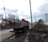 Фото в Авторынок Транспорт, грузоперевозки Оказываем услуги по грузовым перевозкам различными в Москве 1000