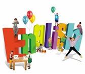 Изображение в Образование Иностранные языки Английский язык для начальной и средней в Самаре 350