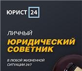 Изображение в В контакте Поиск партнеров по бизнесу Сервис дистанционной юридической поддержки в Москве 0