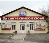 Фотография в Недвижимость Коммерческая недвижимость Эксклюзивное предложение!Месторасположение: в Екатеринбурге 15000000